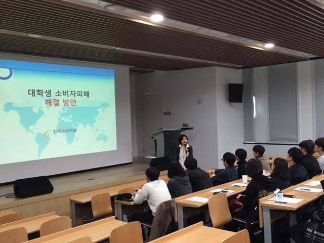 서울대학교 소비자학과 실무연수 교육사진