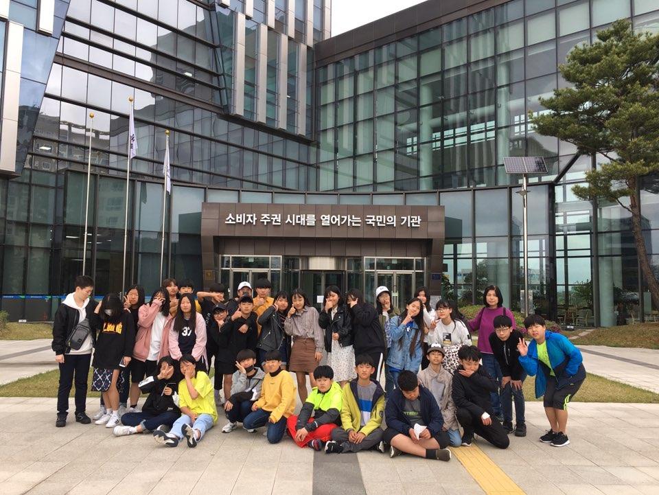 칠금중학교 자유학기제 단체사진