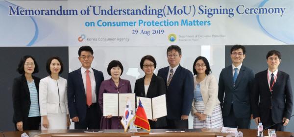 한국소비자원, 대만 행정원 소비자보호처와 업무협약 체결